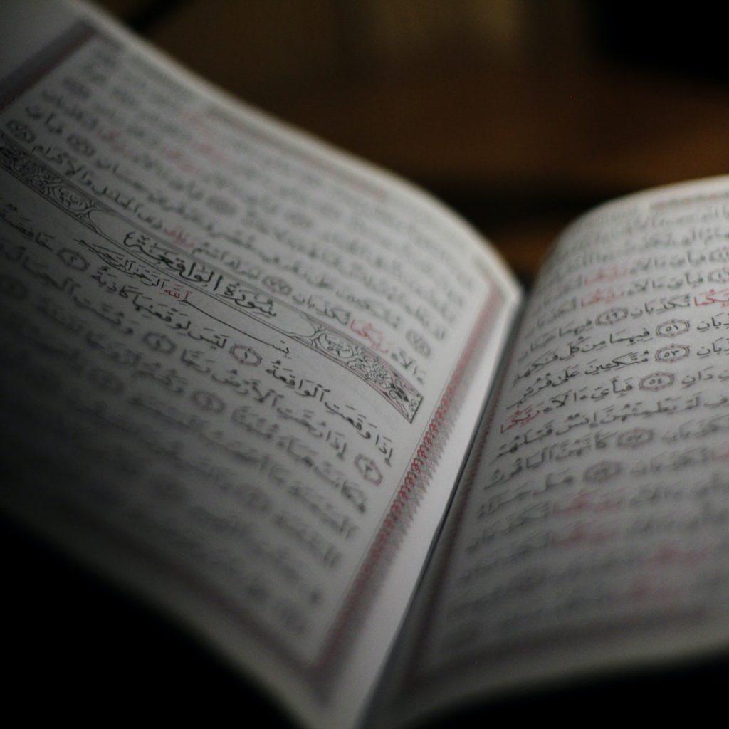 ramazan, kuran, islam