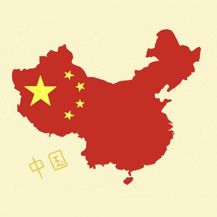 Çin bayrağı, Çin hükümeti, ÇHC, PRC, China, maps, harita