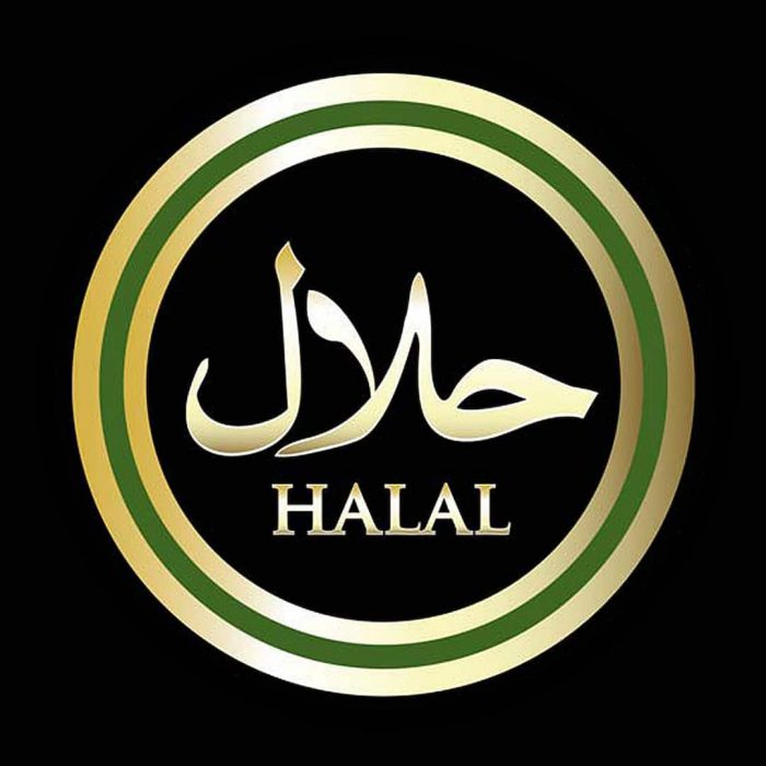 halal certif, helal sertifikası, islam, müslüman, helal gıda